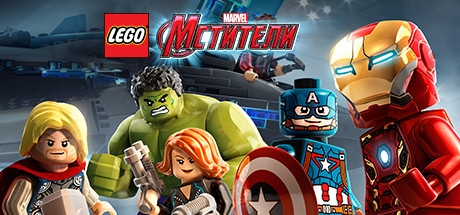 LEGO® MARVEL´s Avengers Deluxe (Steam | Region Free)