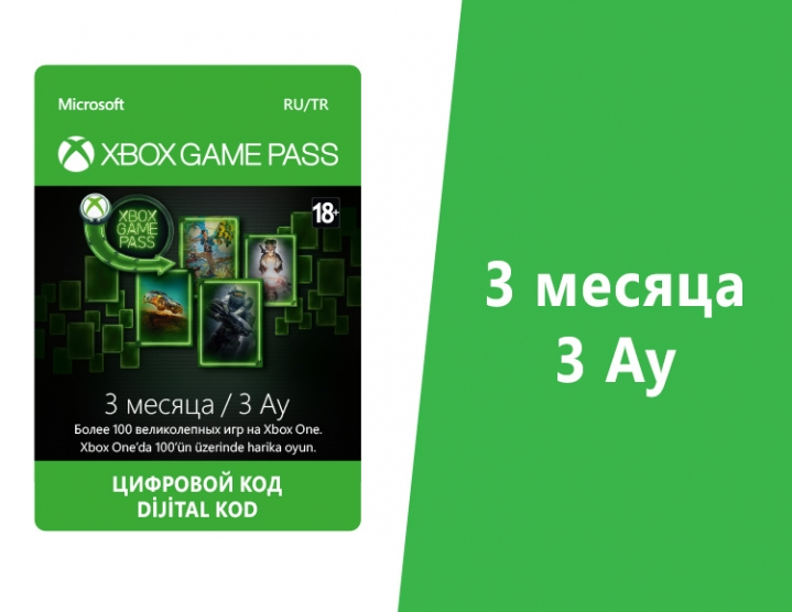 Xbox Game Pass 🔴 3 month (Xbox One)