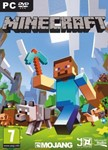 Minecraft (Multi | Global)