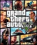 Grand Theft Auto V (Rockstar   RU + CIS) BONUS