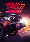 Need for Speed Payback Deluxe Upgrade (Origin | Россия)