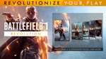 Battlefield 1 Revolution (Origin | Region Free)