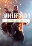 Battlefield 1 Revolution (Origin | RU)