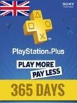 PlayStation Network Card (PSN) 365 Days (United Kingdom)