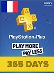 PlayStation Network Card (PSN) 365 Days (France)
