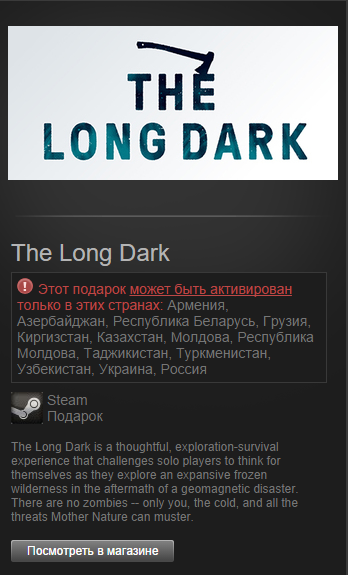 The Long Dark ( Steam Gift / RU+CIS )