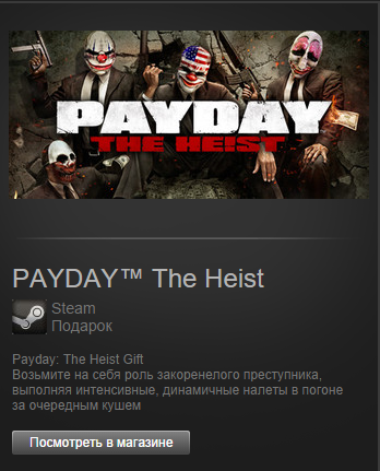 PAYDAY™ The Heist (Steam Gift/RU + CIS)