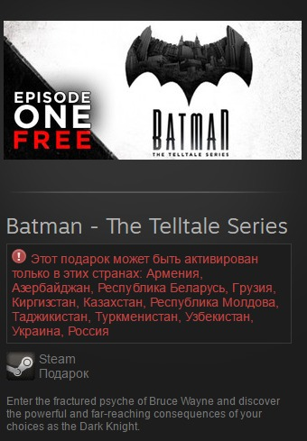 Batman - The Telltale Series (STEAM Gift/RU+CIS+UA)