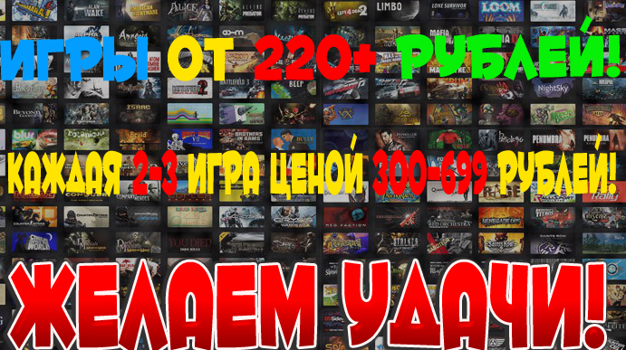 BOLD RANDOM games from 200+ rubles GIFT