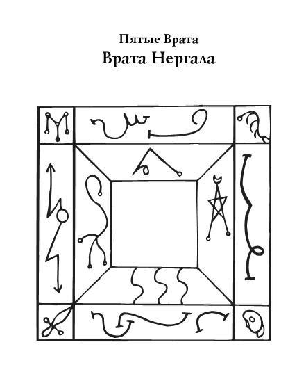 book of the dead translation pdf