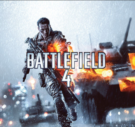 Battlefield 4 + | SECRET | + | GIFTS