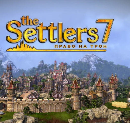 The Settlers 7 (uplay) GUARANTEE + BONUSES