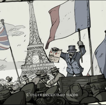Valiant Hearts: The Great War (UPLAY) ГАРАНТИЯ+БОНУСЫ
