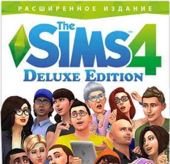 The Sims 4 Deluxe + | SECRET | + | GIFTS