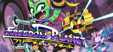 Freedom Planet (STEAM KEY/ Region free)