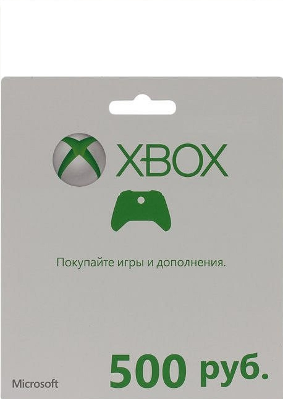 Xbox Live Payment Card 500 rubles + 14 days free.