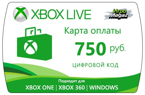 Xbox Live Payment Card 750 rub + 14 days free.