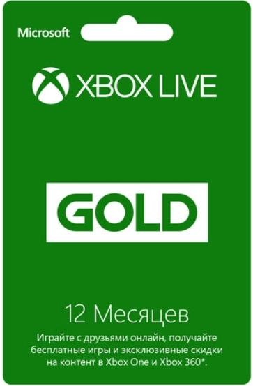 Xbox Live Gold 12 months | Xbox One | + 60 days (30|30)