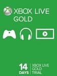 Xbox Live Gold 14 days (RUS / EU / USA) +14 day free