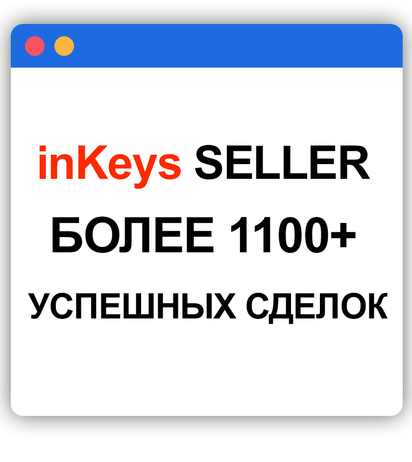NEW🔥Promo codes for Yandex Direct for 6000+3000 rub🔥