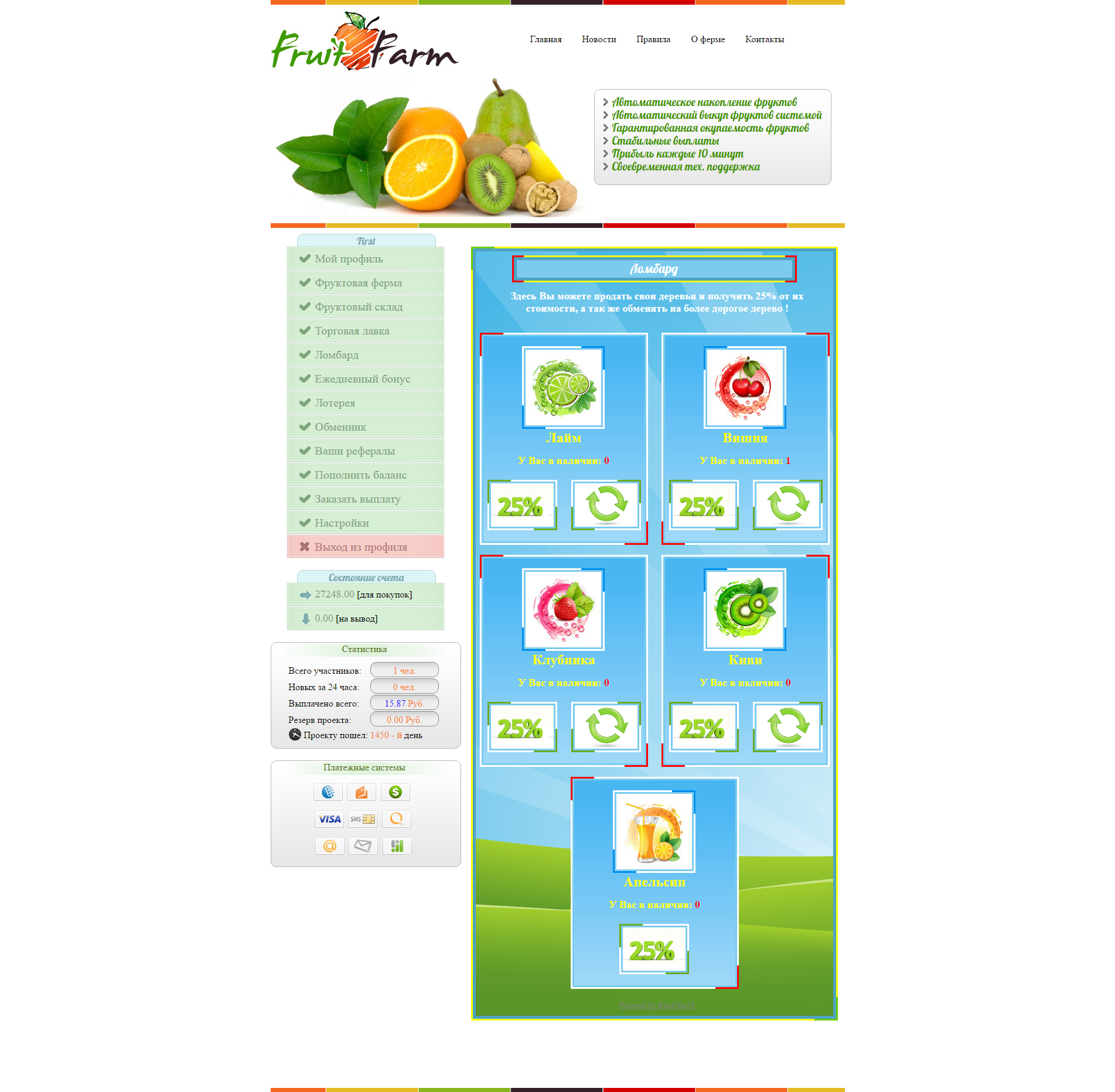 Модуль для fruit farm Nix money