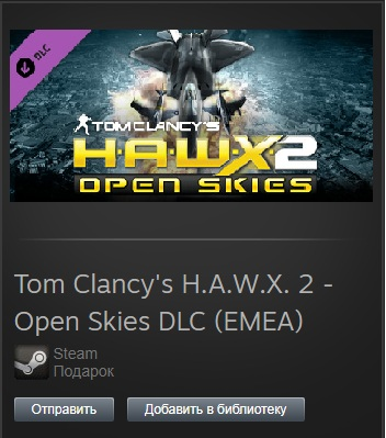 Tom Clancys H.A.W.X. 2 - DLC (Steam Gift/ROW)