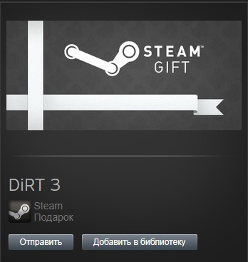 DiRT 3 + DiRT 3 Complete (Steam Gift Region Free / ROW)