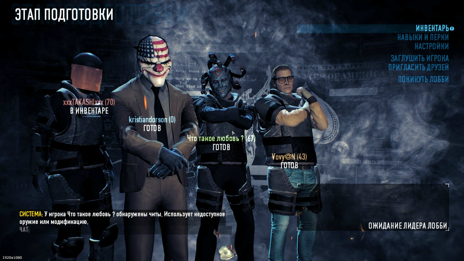 PAYDAY 2: GOTY Edition Steam Gift RU/CIS Steam Gift
