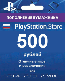Фотография psn 500 рублей playstation network карта оплаты