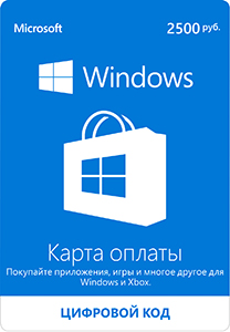 Payment card for Windows Store Store 2500 rub