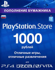 Playstation Network Card 1000: PSN 1000 (scan)