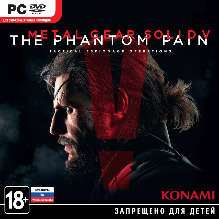 Metal Gear Solid V: The Phantom Pain (Photo / Steam RU)