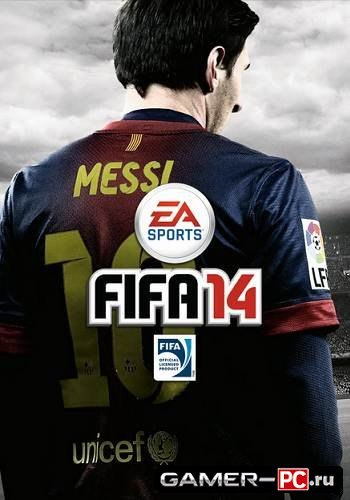 FIFA 14 Ultimate Team Coins - Coins (PC) + 5%