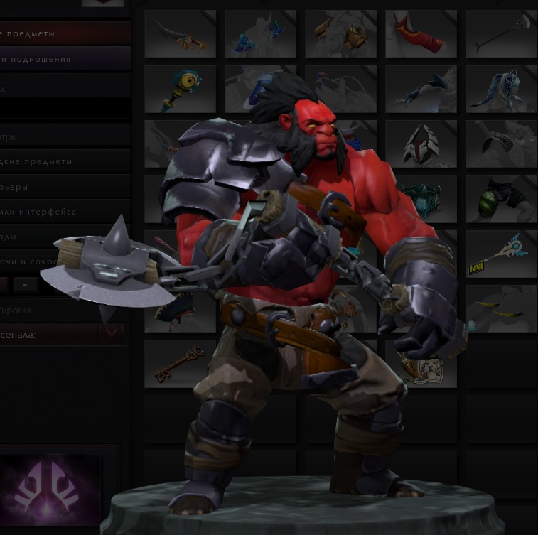 Dota 2 Blood Chaser [Axe]