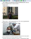 """Blogs """"Pathologist Padolski"""" The Best Part 4"""