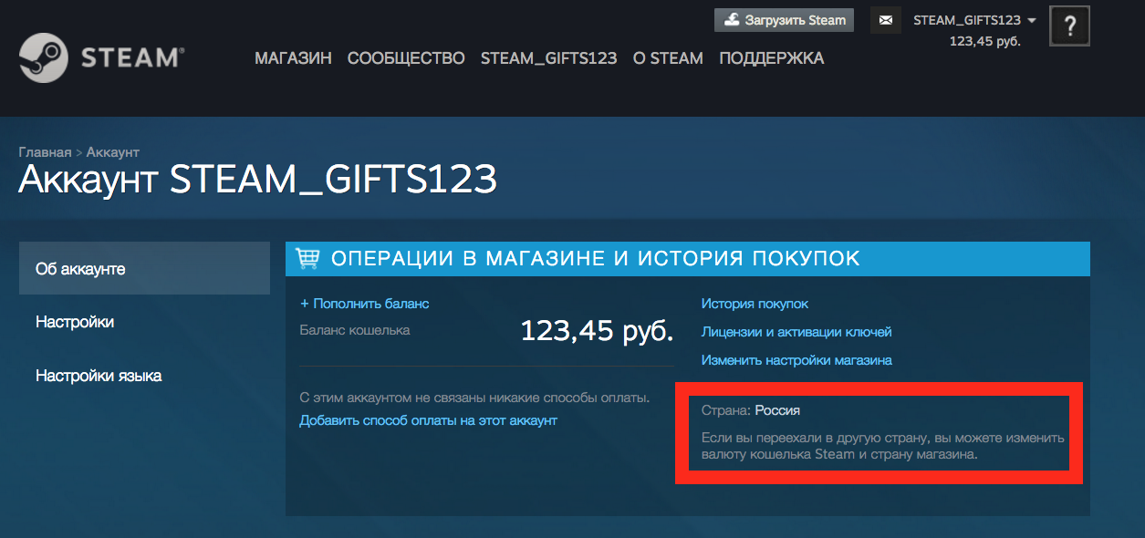 COUNTER-STRIKE: GLOBAL OFFENSIVE (STEAM РОССИЯ)