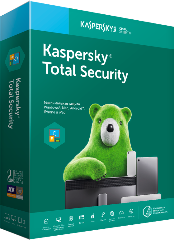Kaspersky Total Security 2 devices 1 year NEW LIC RUS