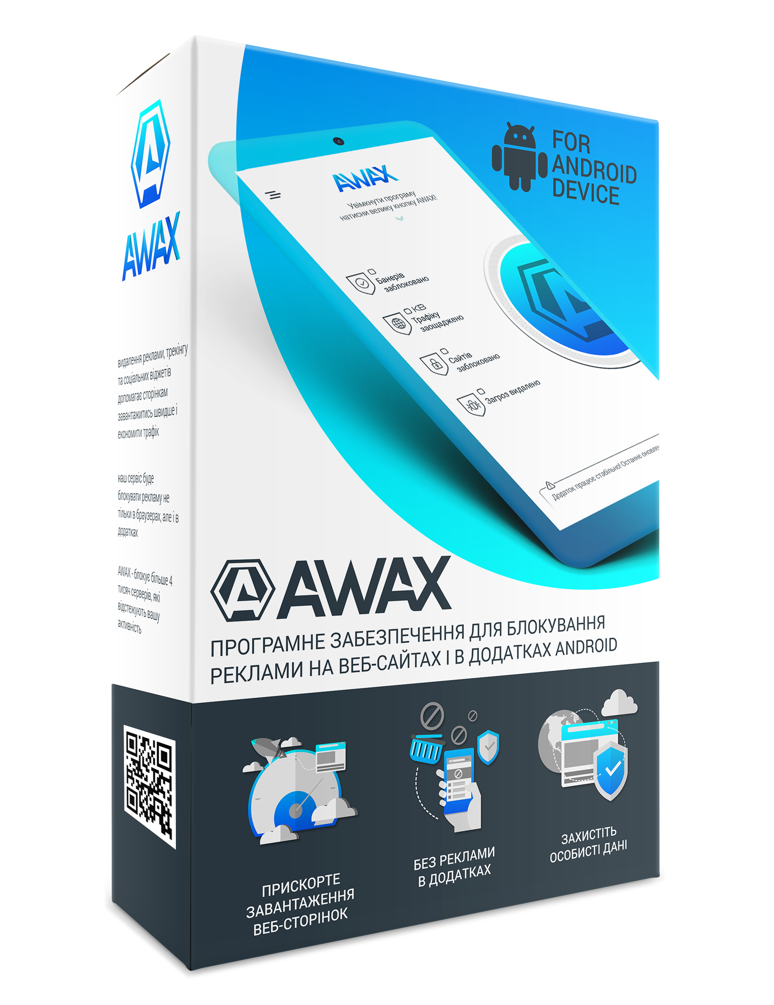 AWAX for Android for 1 device for 1 year REG FREE