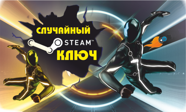 Cheap steam random key | 300 games inside REG FREE