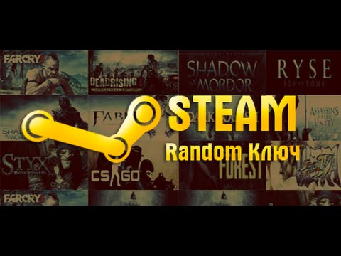 Gold Random Steam Key. Only expensive steam games