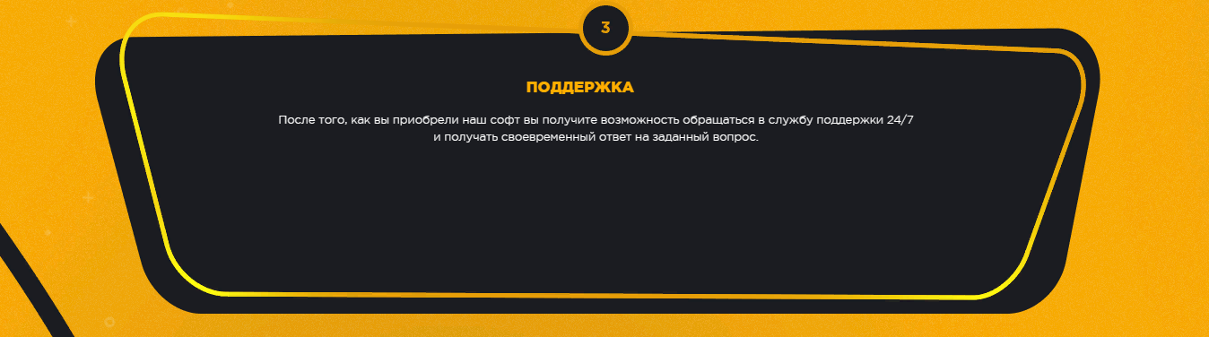 Contract Wars Cheat's [ESP] (B4G-AKK.RU) 2019