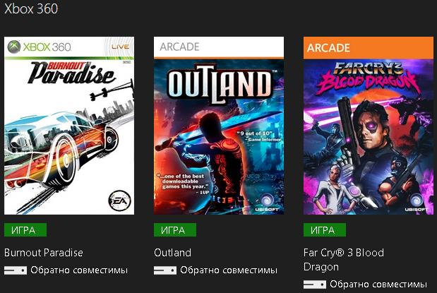 Buy Xbox 360 transfer Far Cry 3 BD Outland Burnout Paradise and download
