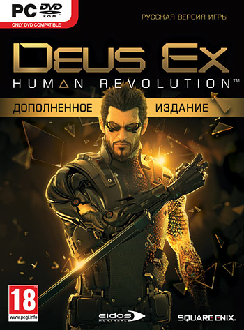DEUS EX: HUMAN REVOLUTION Expanded editi (key Steam)CIS