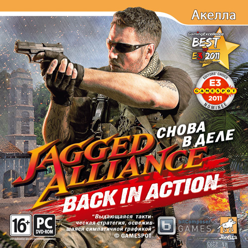 Jagged Alliance: Back in Action +DLC (Steam key)CIS