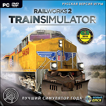 Railworks 2 Train Simulator 2010-2017 (Steam key) CIS