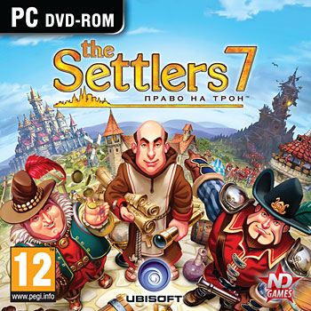 the settlers 7 paths to a kingdom (Uplay)