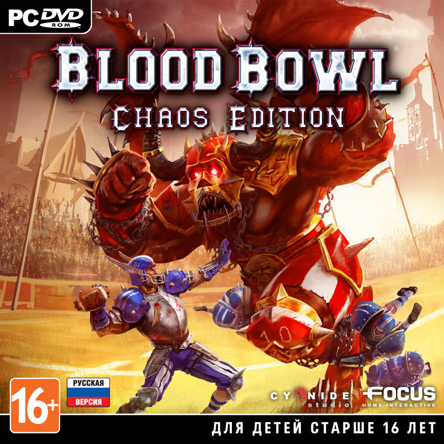 Blood Bowl: Chaos Edition (Steam key)CIS