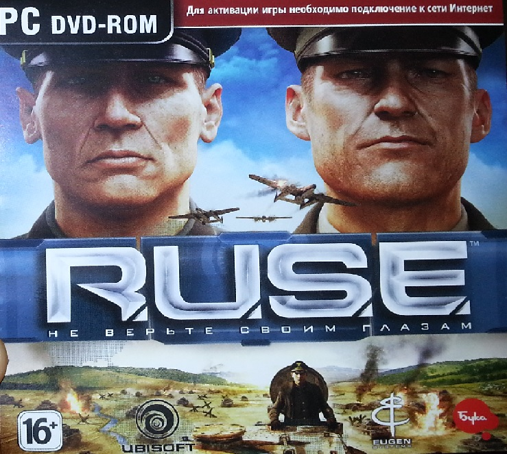 RUSE \ R.U.S.E (Steam key)CIS