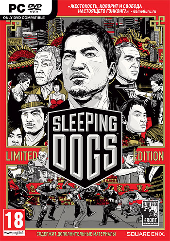 Sleeping Dogs Limited Edition (Ключ Steam)CIS