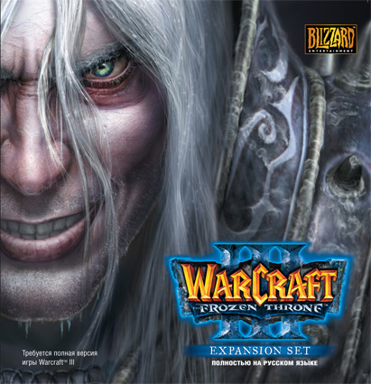 Warcraft 3: The Frozen Throne (Battle.net key)RU